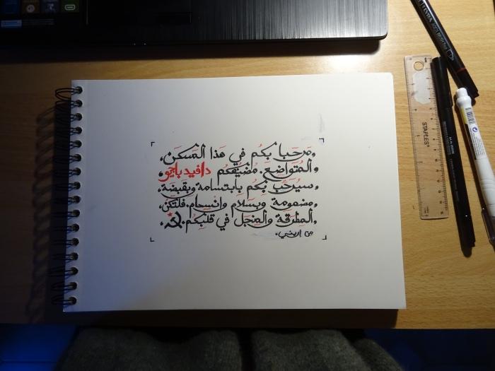 Communist calligraphy